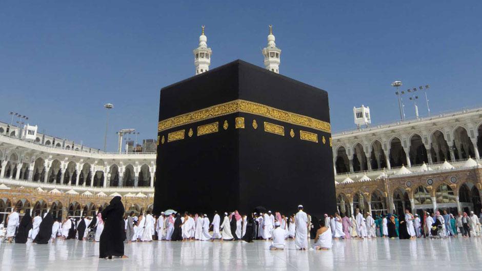 Al-Ameen Tours and Travels | Cheap Umrah Deals 2018 - 2019 ...